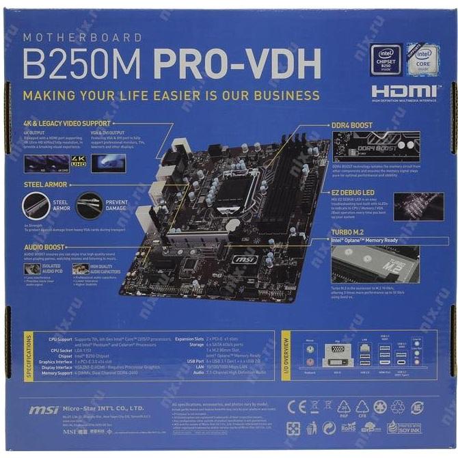 MSI MOTHER BOARD B250M PRO-VDH